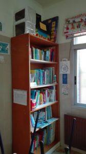 BibliotecaEnConstrucción3